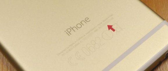 Sur certains iPhones, le code IMEI est inscrit sur la coque du téléphone.